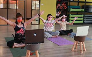 疫情下 線上瑜珈 讓家扶親子紓壓 放鬆