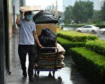 北京降大暴雨 陸空交通受阻