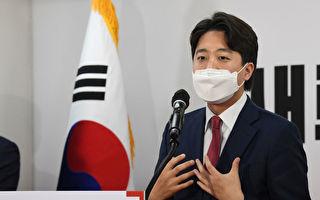 韩政坛新星会晤中共大使 提中国人权与香港问题