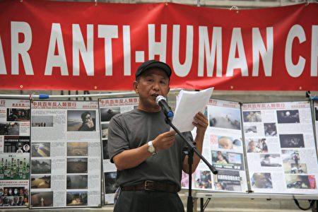 美国公民蔡桂华在集会上发言。