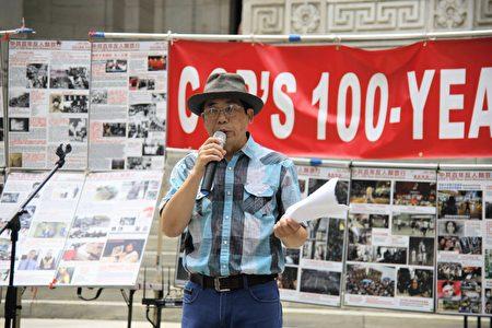 时政评论员戈壁东在集会上发言。