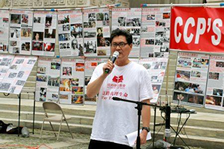 基督徒公义联盟负责人邵俊,7月10日在第五大道的活动既是演讲中英文主持人,又是主要的口译者。