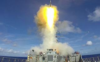 沈舟:美軍在南海「劃紅線」 中共態度放軟