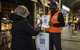 悉尼疫情传入维州 墨尔本新增三宗本地病例