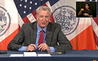 紐約市長白思豪稱對遊民加強接種疫苗