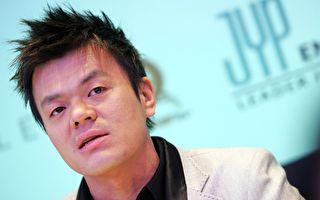 JYP推出男版NiziU 曝選秀增作詞作曲部門原因