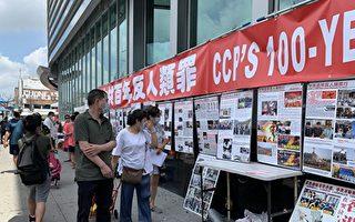 蔡桂華:中共百年罪惡史的警告