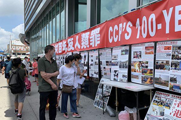 蔡桂华:中共百年罪恶史的警告