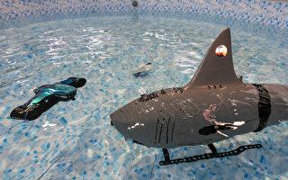 中共水下无人机现身 被指或无法抗衡美军