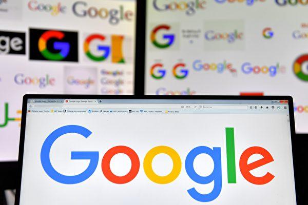 谷歌無視媒體談判 法國祭出史上最大罰單