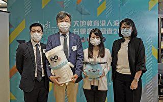 香港海外升学查询仍有增无减