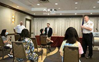 法拉盛商改區與109分局  合辦商業安全會議