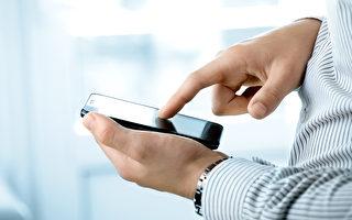 紐約州長簽新法 禁止簡訊推銷
