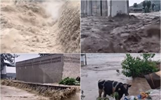 河南焦作爆發山洪 水庫洩洪沖毀九渡村