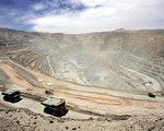 中共意圖控制全球關鍵礦產 專家:不會成功
