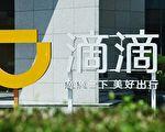 中國互聯網企業遭打壓 業界:最壞時候未到