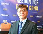 被中共迫害的清华学子国际会议揭酷刑经历