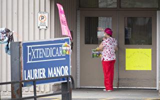从周五起 打完疫苗者可探访养老院