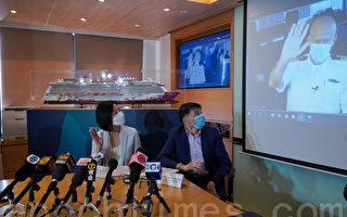 香港「雲頂夢號」7月30復航