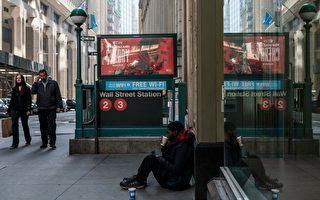 法官暫緩遷出政策 紐約市無家可歸者仍暫住酒店