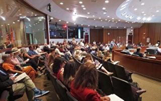 橙县监事会恢复常态 对居民开放会议厅