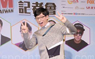 刘在锡捐5千万韩圜 帮助贫困儿童与弱势女性