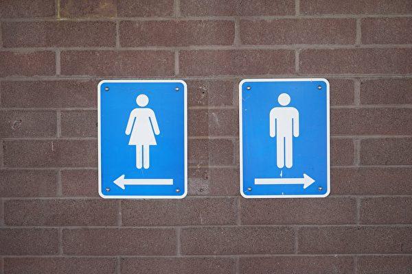 韓國環保廁所將糞便轉為能源 你使用它給錢