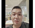 出境後號啕大哭 23歲大陸男「牆國」出逃記