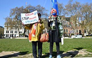 中共罪行錄之三十五:新疆女租房頻受阻