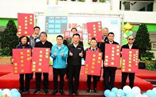 嘉义县连2年荣获全国资源回收考核金质奖