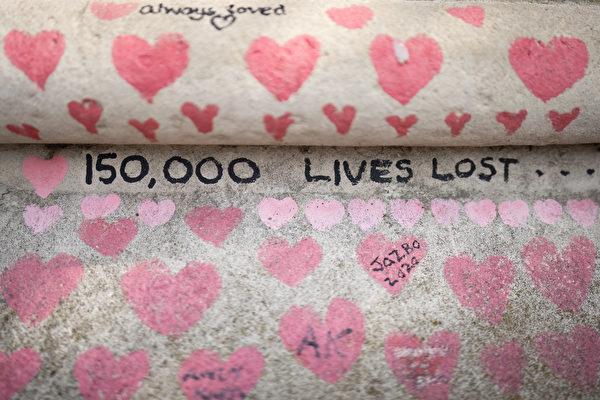 【疫情7.15】英国日增近五万病例 半年来最高