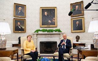 默克爾離任前最後一次訪美 雙方強調合作
