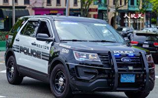 牛頓市5亞裔家庭遭入室盜竊