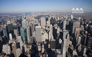 紐約州製造業商業狀況指數增長