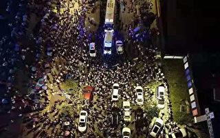 【翻墙必看】民怨大爆发 重庆警民激烈冲突