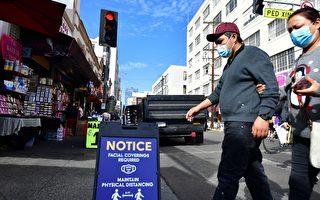 洛杉磯恢復強制口罩令 灣區會跟進嗎?