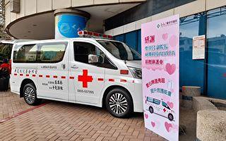 蔡其昌與企業贈救護車 打造行動急診室