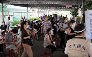 台湾7/16增29例本土病例 4例死亡