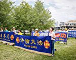 組圖:法輪功反迫害22周年 美國多地舉行集會