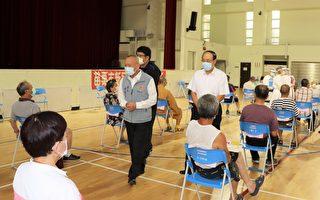 疫苗預約開打7大型接種站啟用 縣長鼓勵施打