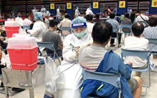 屏县第1类医护及孕妇 开始预约第2剂疫苗