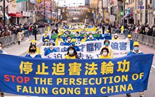 戈壁東:從6.4到7.20 中共十年內兩次反中國反人類