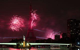 組圖:法國慶祝國慶日 巴黎舉行煙火表演