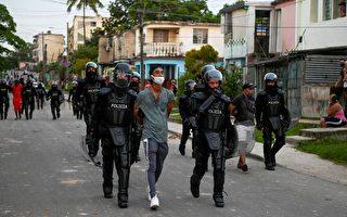 美制裁古巴国防部长和内政部属下特种部队