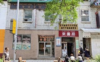 滿地可中華會館 秉承中華傳統服務僑社130餘年