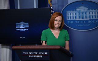 白宫官员和佩洛西助手确诊 曾出席同一接待会