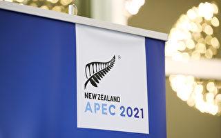 APEC领导人开网会 拜登宣布将捐五亿疫苗