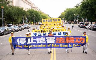 譴責中共迫害善良 台灣政要聲援法輪功