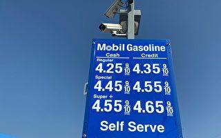 南加油價續漲 但進口油促漲幅趨緩
