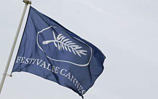 澳洲电影《内特拉姆》入选2021戛纳电影节